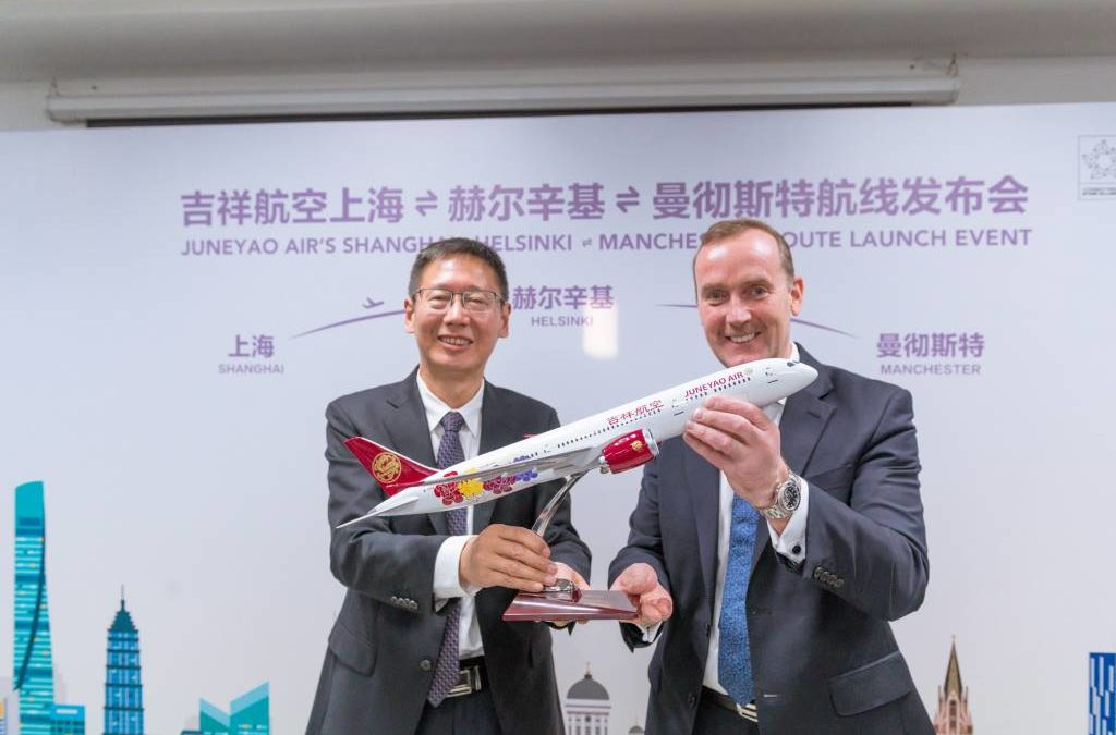 Manchester secures landmark link to Shanghai